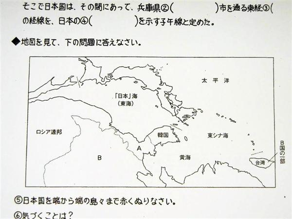 http://livedoor.blogimg.jp/gensen_2ch/imgs/d/4/d4c2df86.jpg