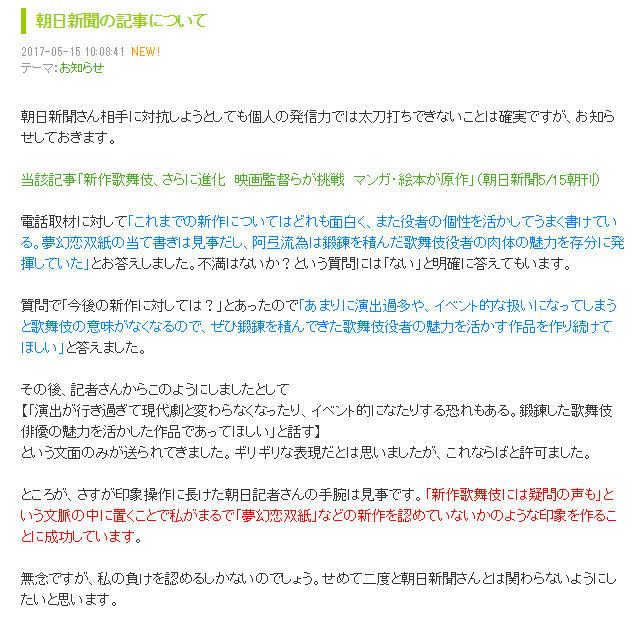 http://livedoor.blogimg.jp/gensen_2ch/imgs/d/4/d4f7e8ac.jpg
