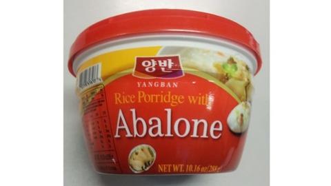yangban-porridge