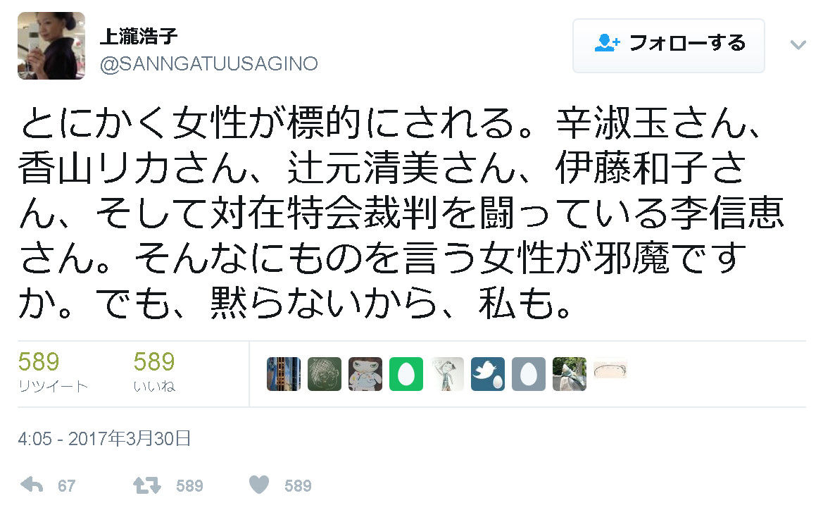 http://livedoor.blogimg.jp/gensen_2ch/imgs/d/8/d889c843.jpg