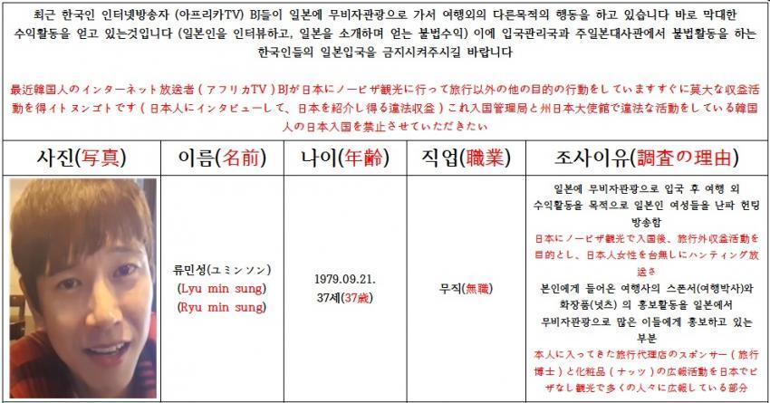 http://livedoor.blogimg.jp/gensen_2ch/imgs/d/8/d8f76d86.png