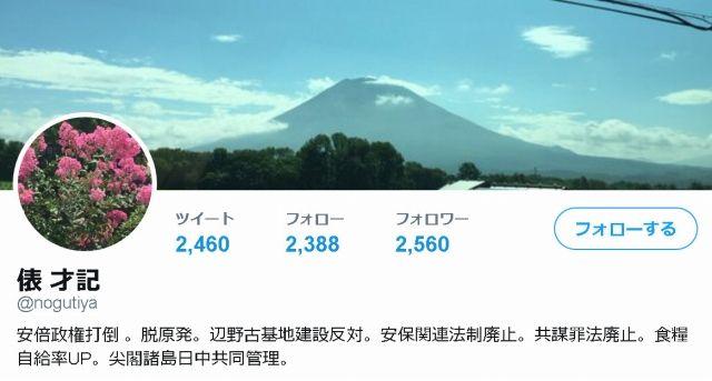http://livedoor.blogimg.jp/gensen_2ch/imgs/d/a/dae7d8e4.jpg