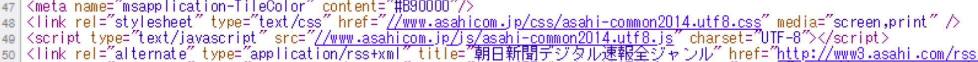 https://livedoor.blogimg.jp/gensen_2ch/imgs/d/b/dbc13f9d.png