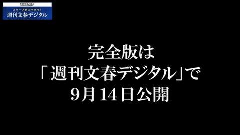 s-bandicam 2017-09-13 16-28-50-571