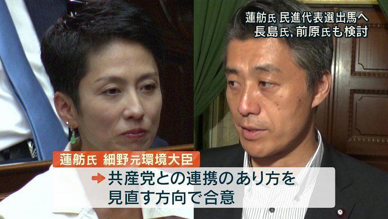 http://livedoor.blogimg.jp/gensen_2ch/imgs/d/e/de4372ab.jpg