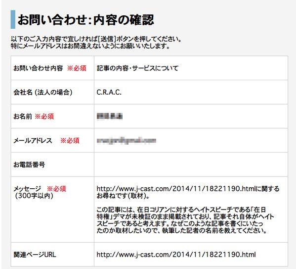 http://livedoor.blogimg.jp/gensen_2ch/imgs/d/f/dfafbf2f.jpg