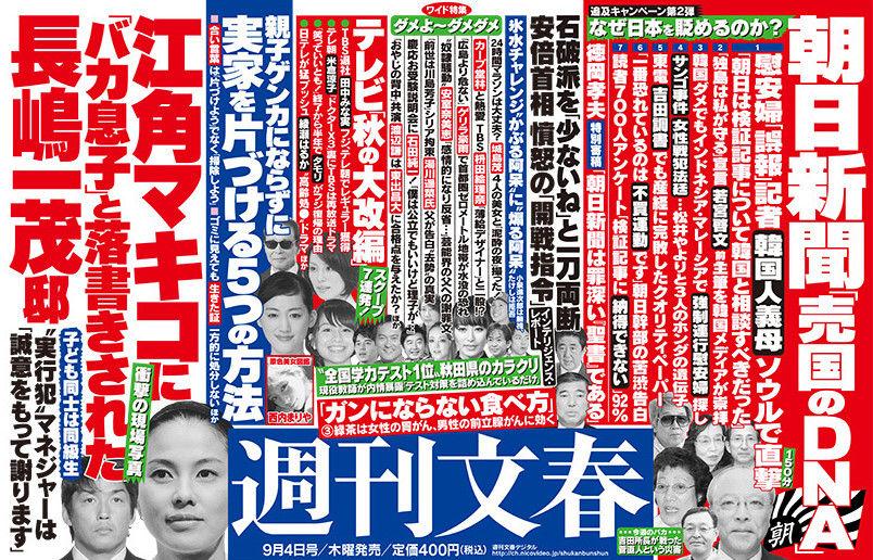 http://livedoor.blogimg.jp/gensen_2ch/imgs/e/1/e12eb988.jpg