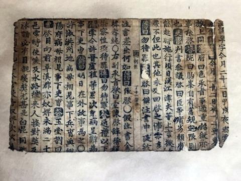世界最古の新聞?韓国で発見か