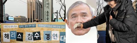韓国与党支持者ら、「ひげが日本の巡査みたい」「ハリスを追放せよ」と非難 大統領府、政府、与党が反米世論を煽る