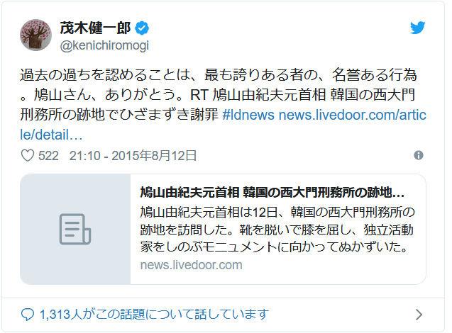 http://livedoor.blogimg.jp/gensen_2ch/imgs/e/8/e862897c.jpg