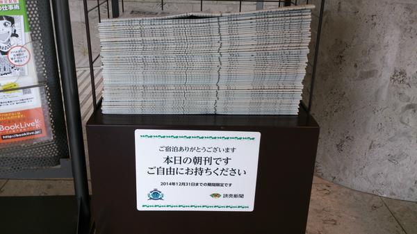 http://livedoor.blogimg.jp/gensen_2ch/imgs/e/9/e969bf9c.jpg