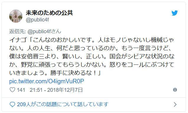 https://livedoor.blogimg.jp/gensen_2ch/imgs/e/9/e999a463.jpg