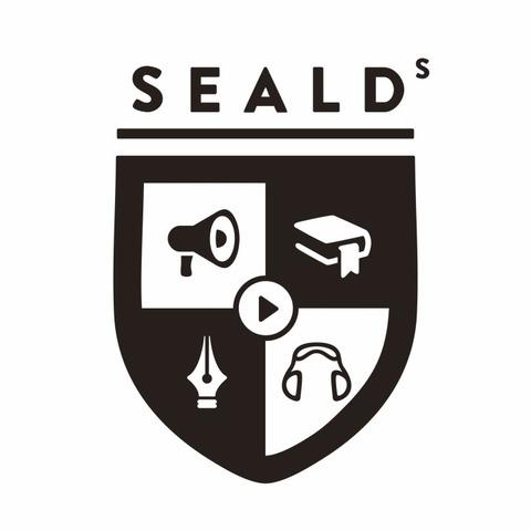 SEALDs_Emblem_Final_m3h1l2