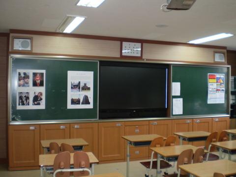 일본어교실1