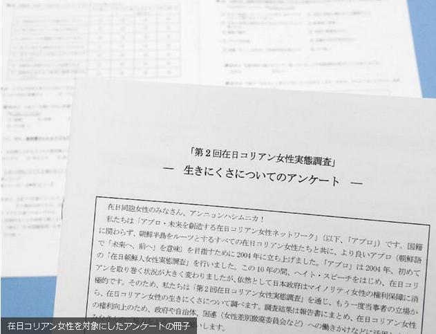 http://livedoor.blogimg.jp/gensen_2ch/imgs/e/c/ec29db37.png