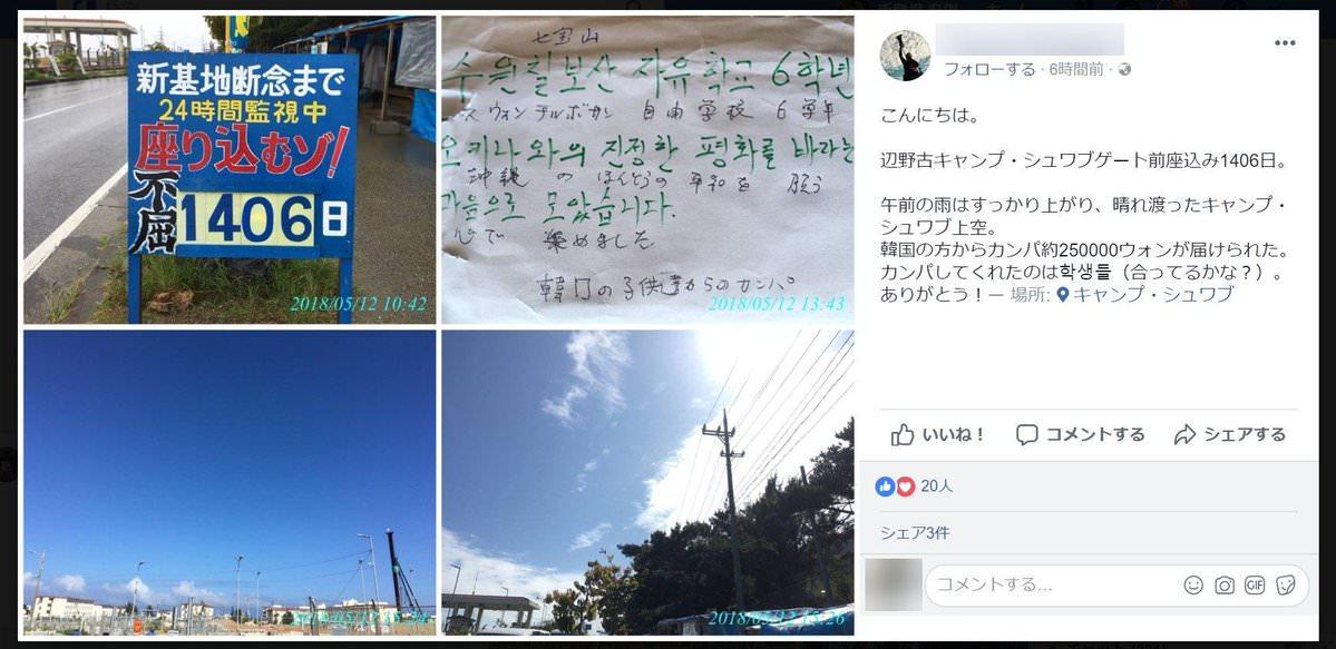 http://livedoor.blogimg.jp/gensen_2ch/imgs/e/c/ec41ff58.jpg