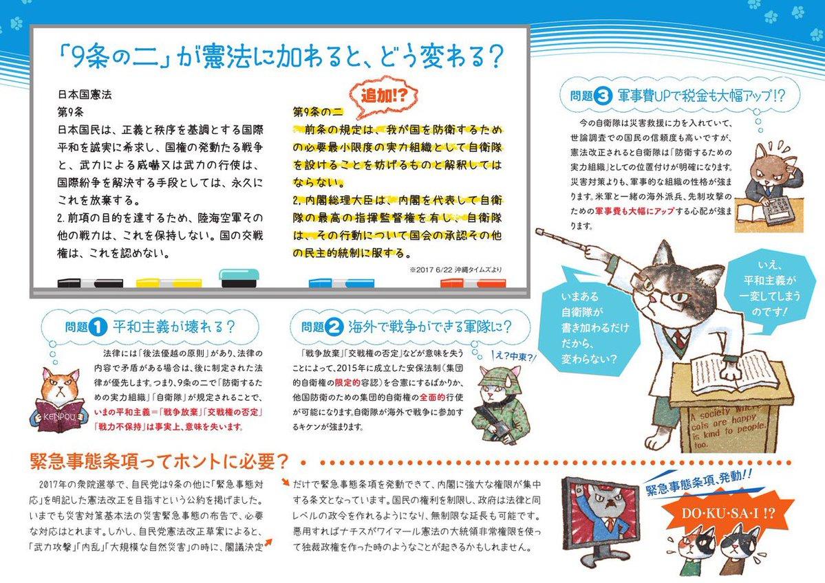 http://livedoor.blogimg.jp/gensen_2ch/imgs/e/c/ec4e78cd.jpg