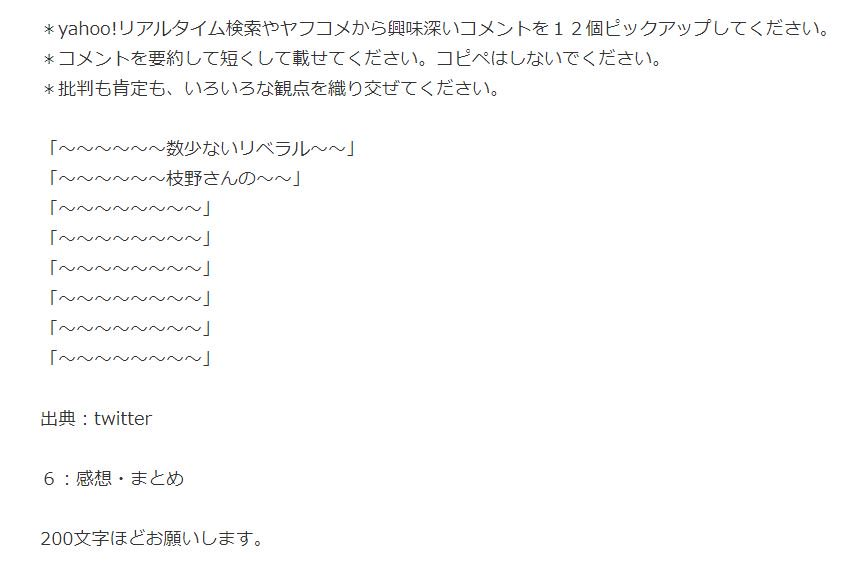 http://livedoor.blogimg.jp/gensen_2ch/imgs/e/f/ef696599.jpg