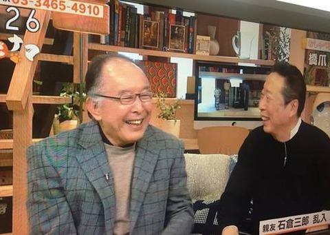 hashizume-isao-gogonama