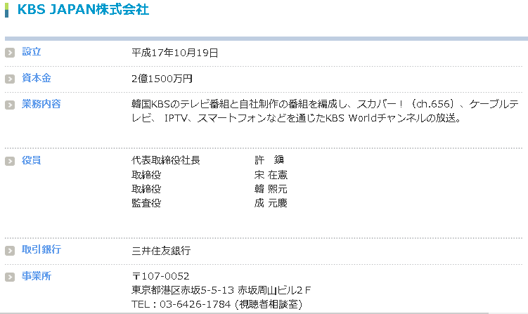 http://livedoor.blogimg.jp/gensen_2ch/imgs/f/2/f264b77d.png