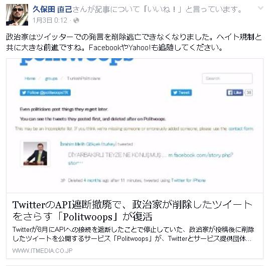 http://livedoor.blogimg.jp/gensen_2ch/imgs/f/2/f2b51449.png