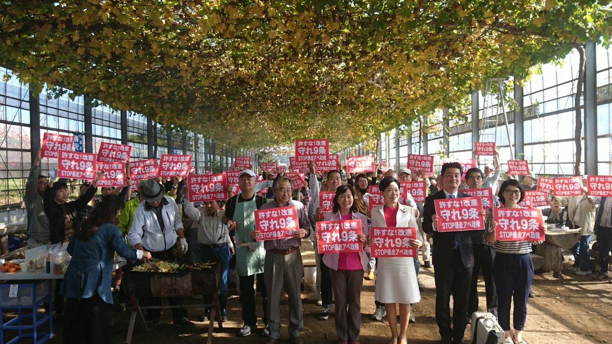 http://livedoor.blogimg.jp/gensen_2ch/imgs/f/4/f4e161dc.jpg