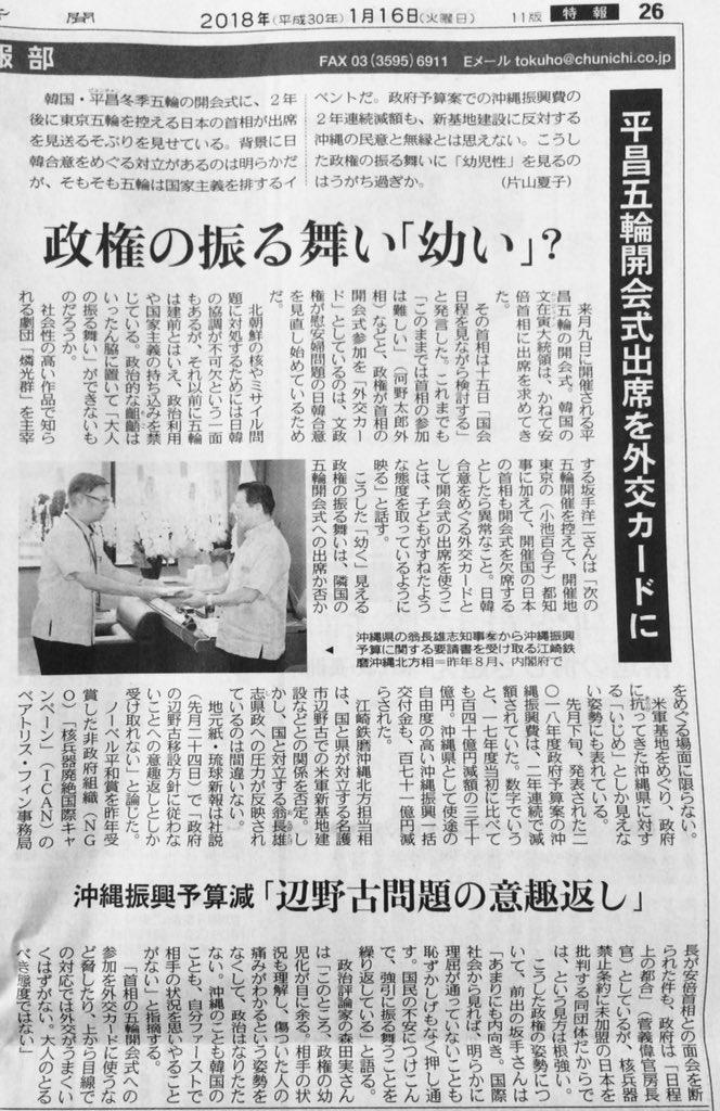 http://livedoor.blogimg.jp/gensen_2ch/imgs/f/8/f8501e2a.jpg