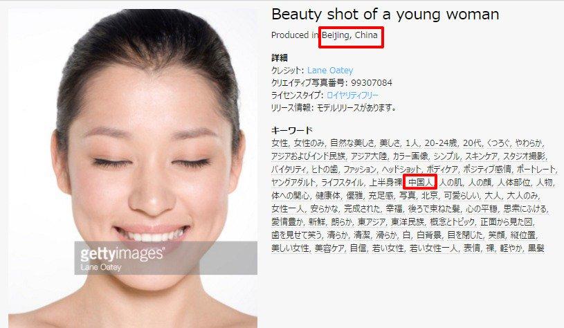 http://livedoor.blogimg.jp/gensen_2ch/imgs/f/b/fbbf1d14.jpg