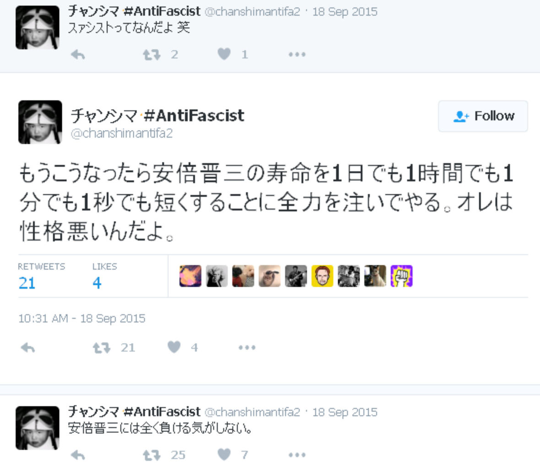 http://livedoor.blogimg.jp/gensen_2ch/imgs/f/c/fc586112.jpg