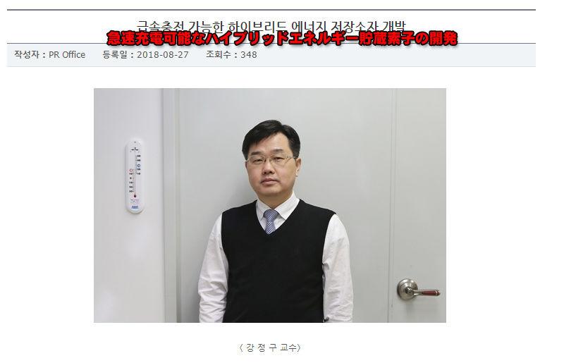 https://livedoor.blogimg.jp/gensen_2ch/imgs/f/c/fcfbfb86.jpg
