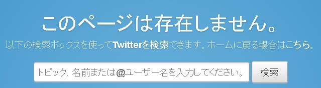 http://livedoor.blogimg.jp/gensen_2ch/imgs/f/d/fd1264f6.jpg
