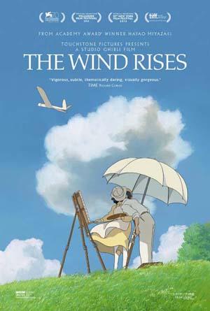 Вітер посилюється