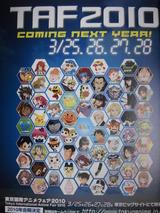 TAF2010ポスター