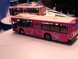 905バス