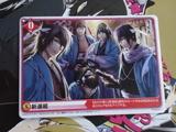 薄桜鬼のアリスクロス・カード