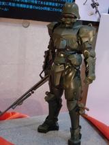 プロテクトギア自衛隊 たて