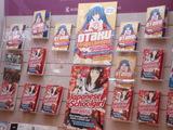 1327成田空港内の書店