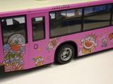 906バス