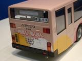 907バス