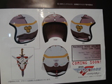 SMS仕様のヘルメットも