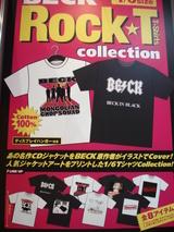 ロックTシャツt