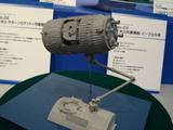 677宇宙ステーション補給機
