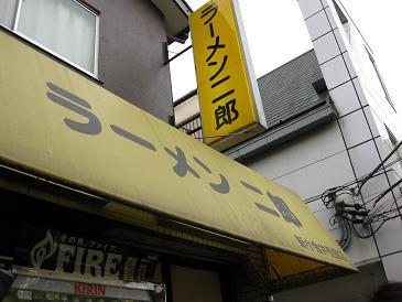 20081116小金井
