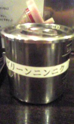 200770819グリーンニンニク