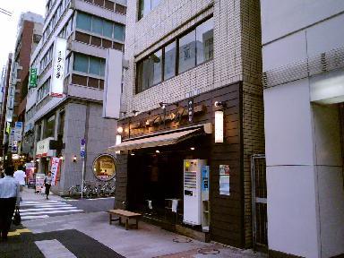 20070530 つじ田