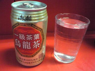 20080218ウーロン茶.JPG