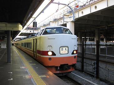 20081130新宿駅