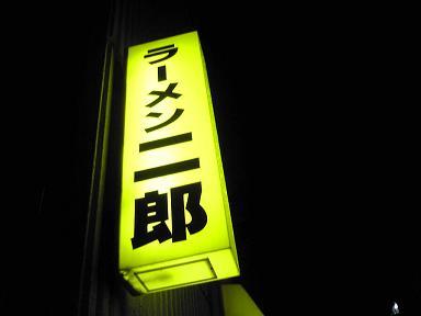 20080609神保町.JPG