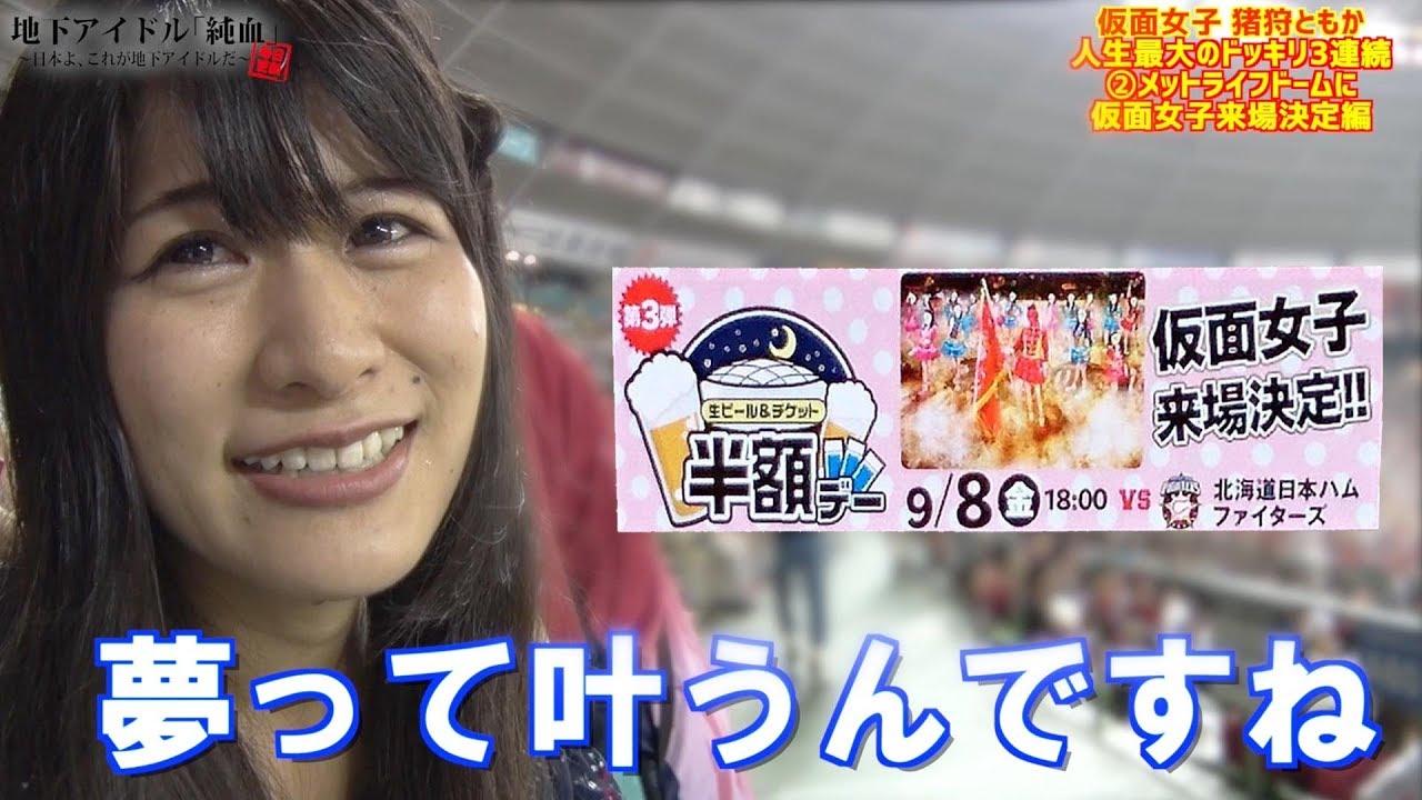 【ONEPIXCEL】田辺奈菜美ちゃん本スレPart196【ワンピクセル】 YouTube動画>6本 ->画像>268枚
