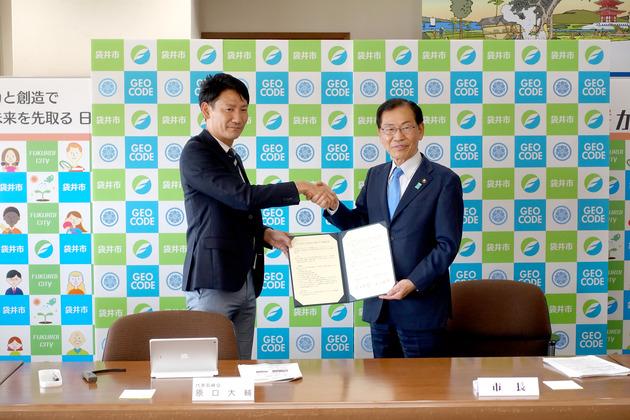 静岡県袋井市にサテライトオフィス「静岡営業所」を開設しました。